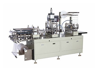 Plastic Lid Making Machine